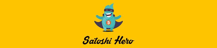 ساتوشی هیرو satoshi hero