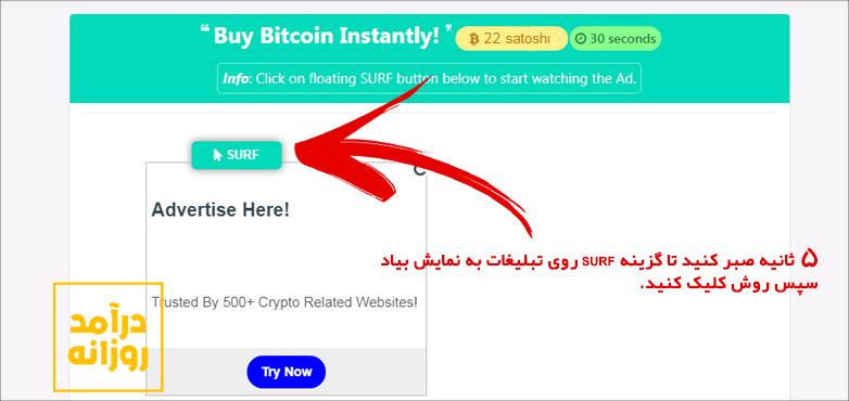 سایت کریپتو وین Crypto win
